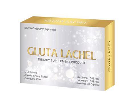 gluta lachel gluta lapunzel by skinest thailand best selling products