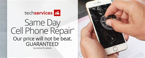 office depot coupons that do not exclude technology tech services