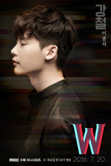 film lee jong suk return to base lee jong suk k drama amino