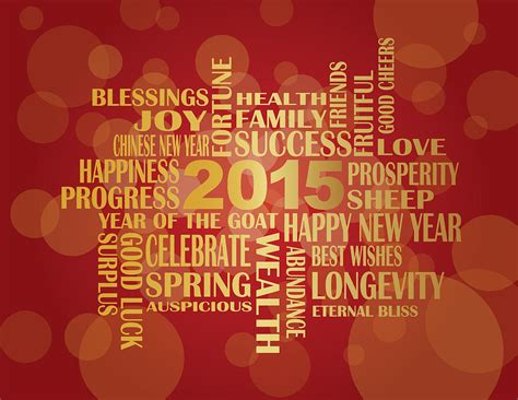 new year 2015 greetings 2015 new year greetings background