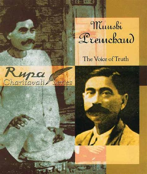 biography of premchand in hindi munshi premchand the voice of truth