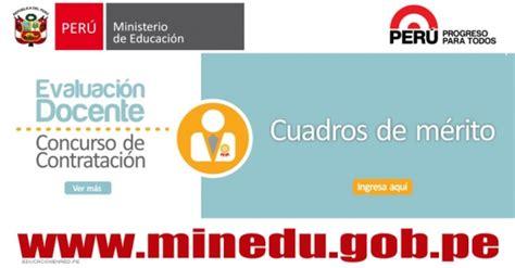 listado de orden de mrito 2016 la pa minedu cuadro de m 233 rito para contrato docente 2016