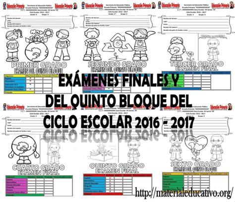 examen de quinto de primaria tercer bloque ex 225 menes finales y del quinto bloque del ciclo escolar