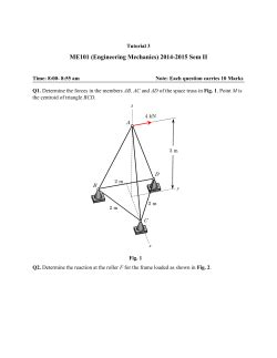 supplement 7 problem 4 matlab tutorial 2 questions