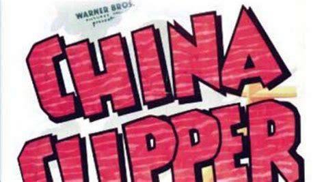 film china clipper china clipper 1936 traileraddict