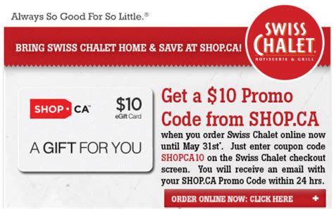 Swiss Chalet Gift Card - swiss chalet 10 shop ca gift card with purchase canadian freebies coupons deals