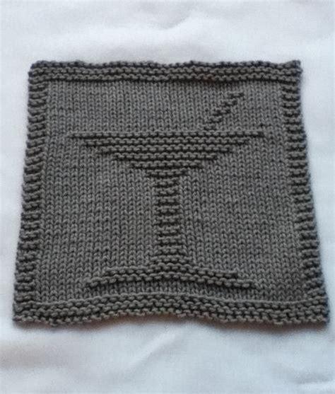 set up knitting bottoms up dishcloth set knitting patterns and crochet