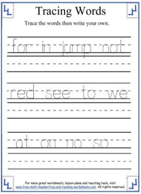 free printable tracing sentences worksheets tracing words worksheets