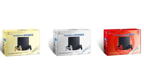 Amycoll Ps3 Unveiled In China by Sony Unveils New Ps4 Bundles Exclusive To China Power Up