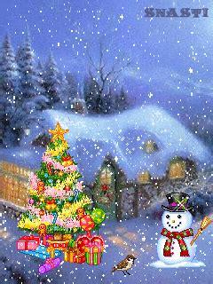 imagenes virtuales movimiento d navidsd imagenes de arboles de navidad en movimiento para google plus