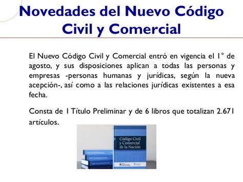 notas nuevo cdigo civil y comercial inmobiliarias en subcomision societaria 03 08 15 nuevo c 243 digo civil y