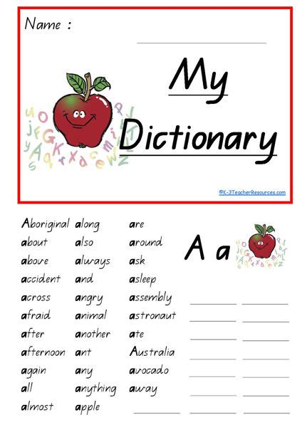 Dictionary Letter K my dictionary k 3 resources
