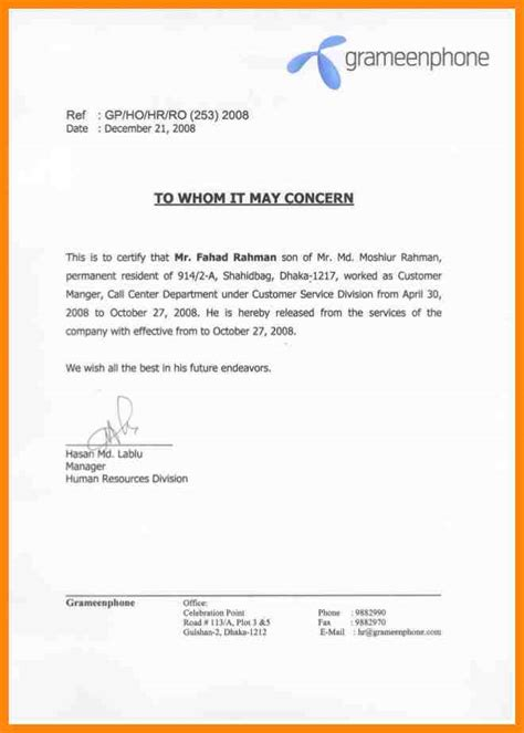 experience certificate template experience certificate template experience certificate