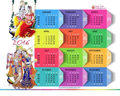 Desktop Calendar 2016 Download