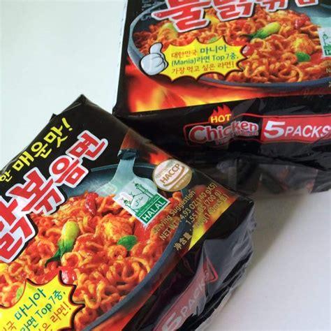 Samyang Chicken Ramen 5 Pcs 6x140g halal samyang chicken spi end 4 1 2017 12 15 am