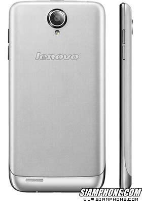 Hp Lenovo Vibe X Mini S650 lenovo vibe x mini s650 สมาร ทโฟนรองร บ 2 ซ มการ ด หน าจอ 4 7 น ว ราคา 6 990 บาท สยามโฟน คอม