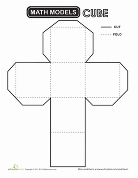 cube cut out worksheet education