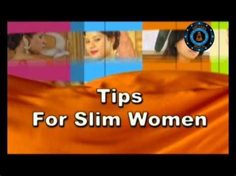 career advice for women tips for having a successful career tips for fat and slim woman youtube