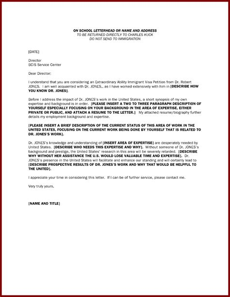 Character Letter Sle For Immigration Letter Of Recommendation For Immigration 6 Immigration Reference Letter Templates Free Sle