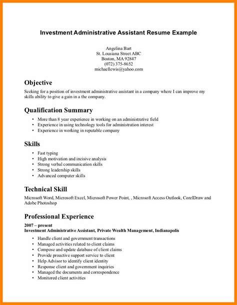 18 administrative skills exle world wide herald