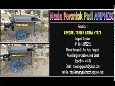 Mesin Cuci Motor Di Cirebon mesin perontok padi yang banyak dipakai di cirebon dan indramayu
