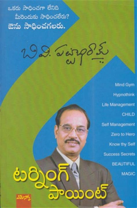 kandukuri veeresalingam biography in english jyotishya remedies teugu book by vellala seetaaramayaiah