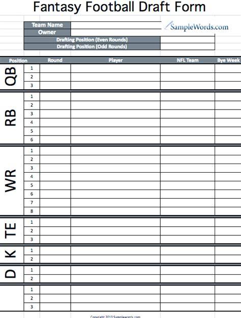 printable fantasy football draft form