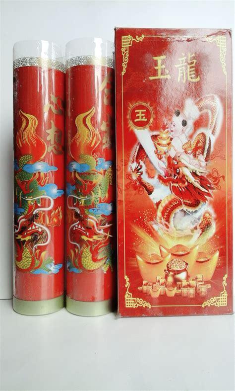 lilin naga giok merah 3 kati ukuran tinggi 30 cm diameter 6 cm toko alat sembahyang