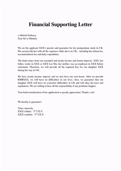 Financial Support Letter Model financial support letter from parents template update234