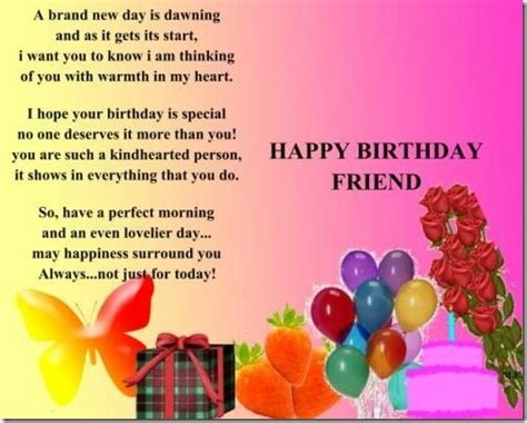 Birthday Quotes For A Best Friend 20 Fabulous Birthday Wishes For Friends Funpulp