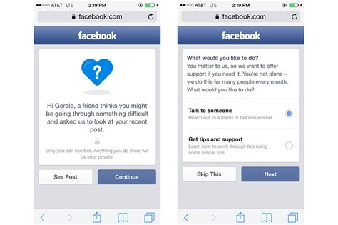 pattern recognition facebook facebook now responds to suicide posts with friend support