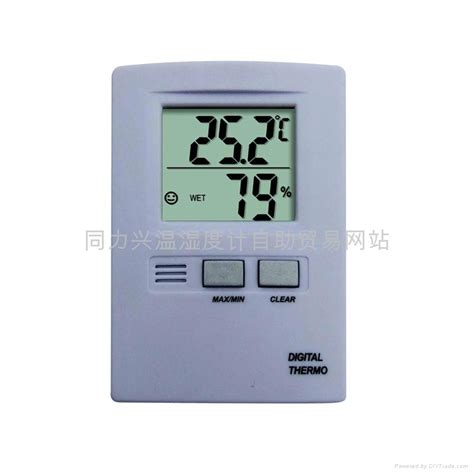 whats a room temperature room temperature driverlayer search engine