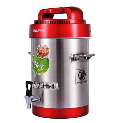 Blender Kf Wli Rrp A20 buy wholesale large commercial blender from china large commercial blender wholesalers