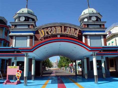 dreamland theme nara dreamland