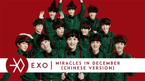 download mp3 exo miracle in december chinese version exo miracles in december chinese version audio youtube