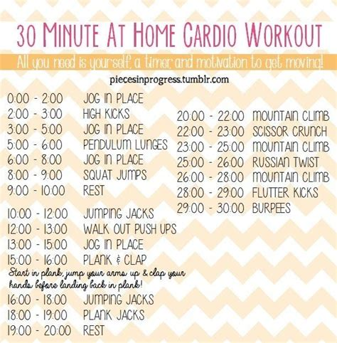 30 minute at home cardio workout workouts