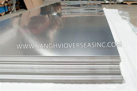 jindal aluminium section price list aluminium 7050 sheet suppliers 7050 aluminium sheet