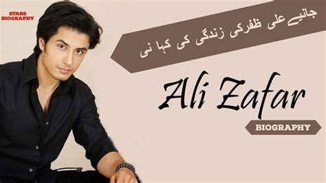 Ali Zafar Biography In Hindi | ali zafar complete biography in urdu hindi stars