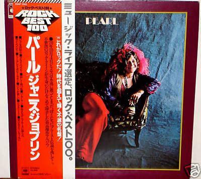 janis joplin pearl vinyl lp album reissue discogs