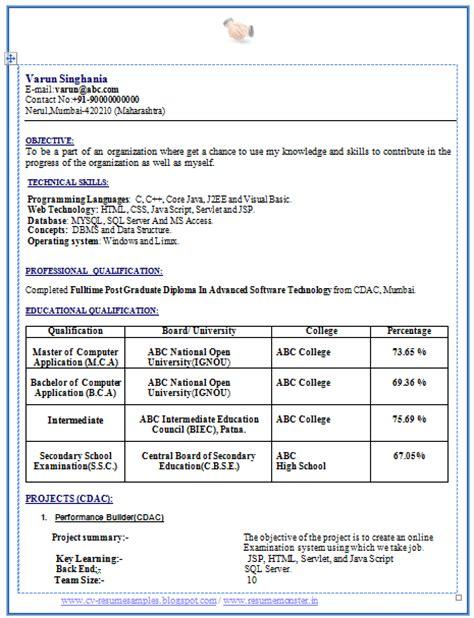 bca fresher resume format pdf resume format resume format for bca