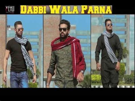 vehli janta logo in punjabi parne video indian desi download
