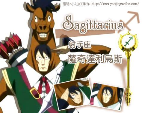 Kunci Lusy shiro tsuki ulasan 12 kunci emas dalam anime