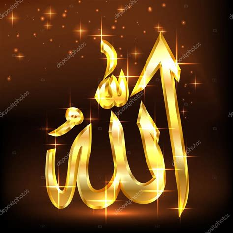 allahu allahu allahu allah sign stock vector 169 palpitation 52946279
