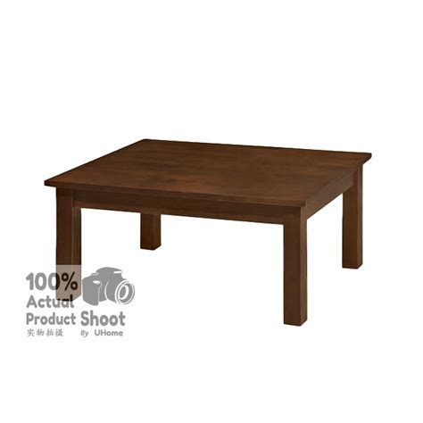 Uhome Simple Wooden Square Living Room Coffee Table Square Living Room Table