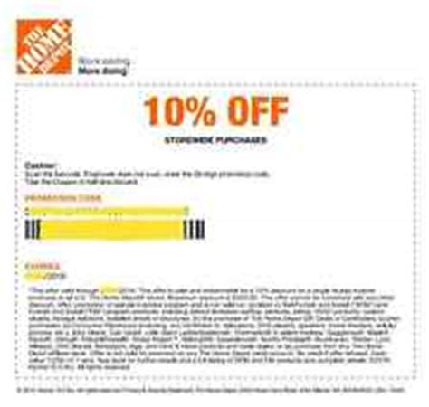 the home depot coupons batch printable coupons
