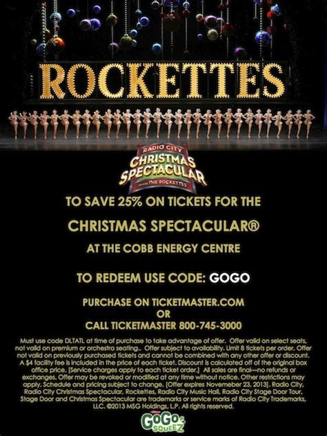 coupon radio city christmas spectacular