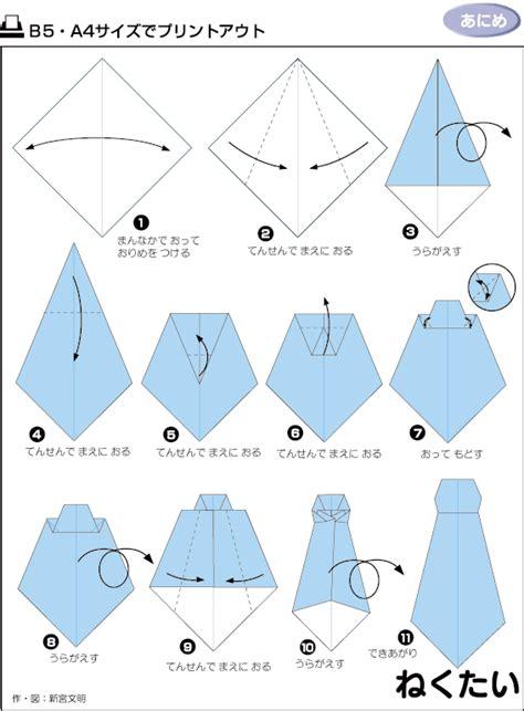 Tie Fighter Origami - 製作衣服教學 斗圖網