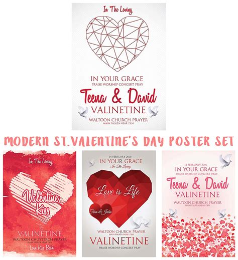 valentines day posters modern valentine s day poster set free