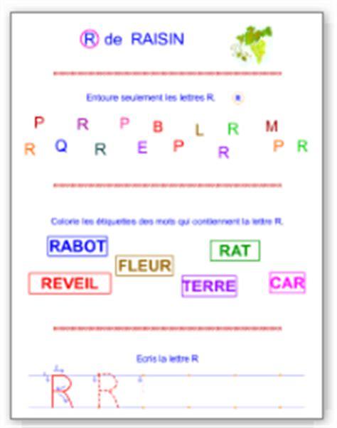 lettre d une adh 233 la lettre de r 233 28 images maternelle lecture des lettres de l alphabet modele lettre