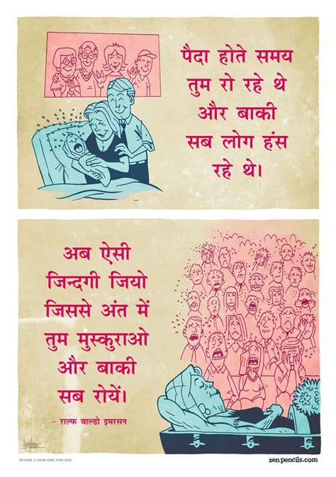 leonardo da vinci biography pdf in hindi hindi